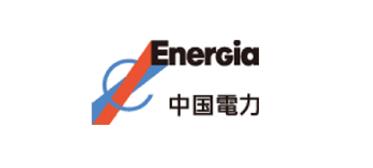 中国電力 ロゴ