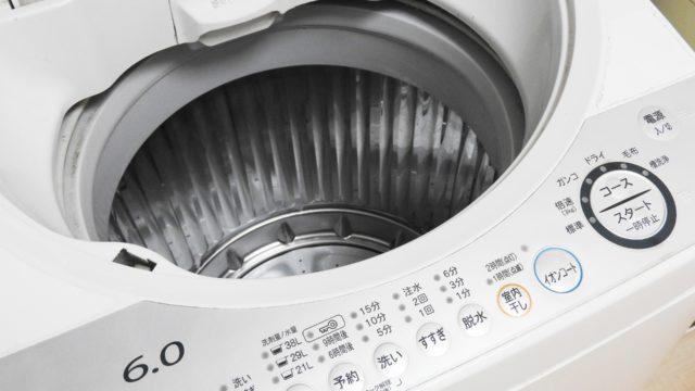 洗濯機 画像