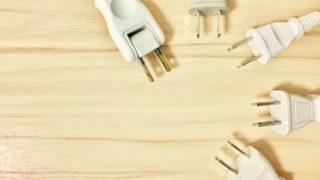 家庭の電気は何V? アイキャッチ画像